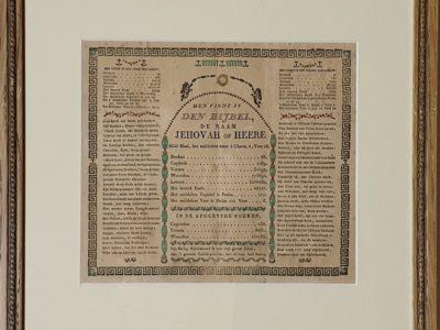 gravure engraving devotionalia 19e eeuw oudgekleurd handgekleurd bijbel Devotionalia men vindt in den bijbel de naam jehovah of heere 6855 maal