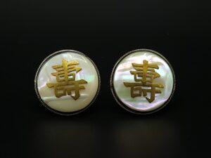shou 壽 cufflinks shou 壽 hong kong cufflinks sterling silver made in hongkong cufflinks mother of pearl brass shou 壽 parelmoer china chinese cufflinks skoander.com
