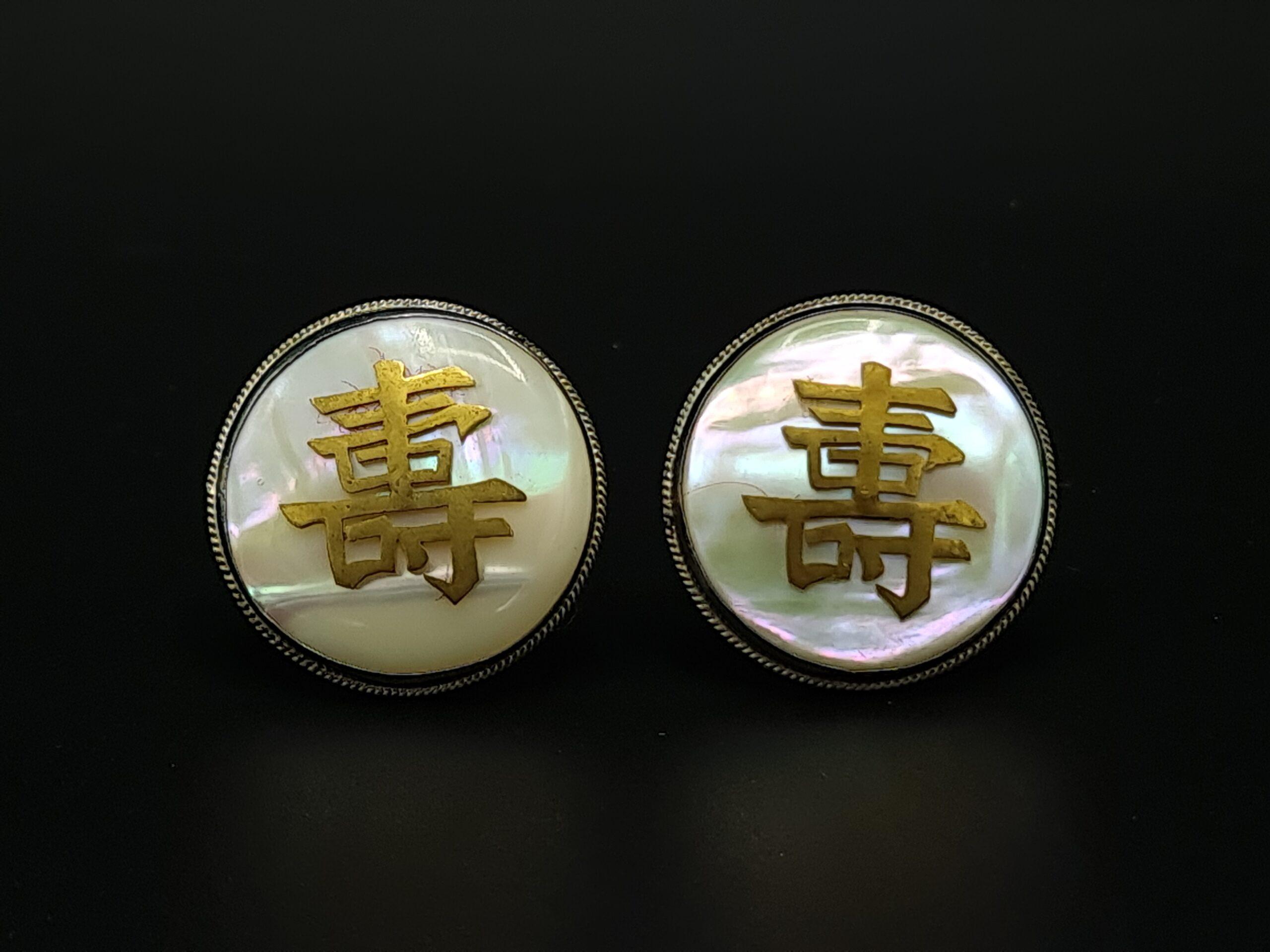 shou壽 cufflinks shou壽 hong kong cufflinks sterling silver made in hongkong cufflinks mother of pearl brass shou壽 parelmoer china chinese cufflinks skoander.com