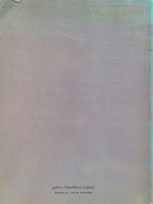 Indian Miniature paintings J. Bautze Uitgever Saundarya Lahari galerie Little arts 1987 ISBN 90-72085-01-9 isbn 9072085019
